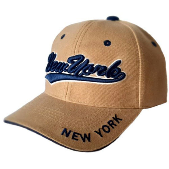 Imagine SAPCA NEW YORK VANILLA ICE COD 984